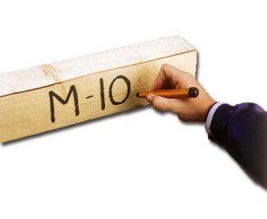 M-10 Pen & Pouch product image