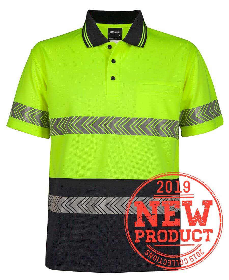 Hi Vis S/S Segmented Tape Polo Yellow product image